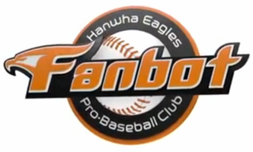 Hanwha Eagles Fanbot Logo