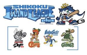 Shikoku League Logos Hi-Res
